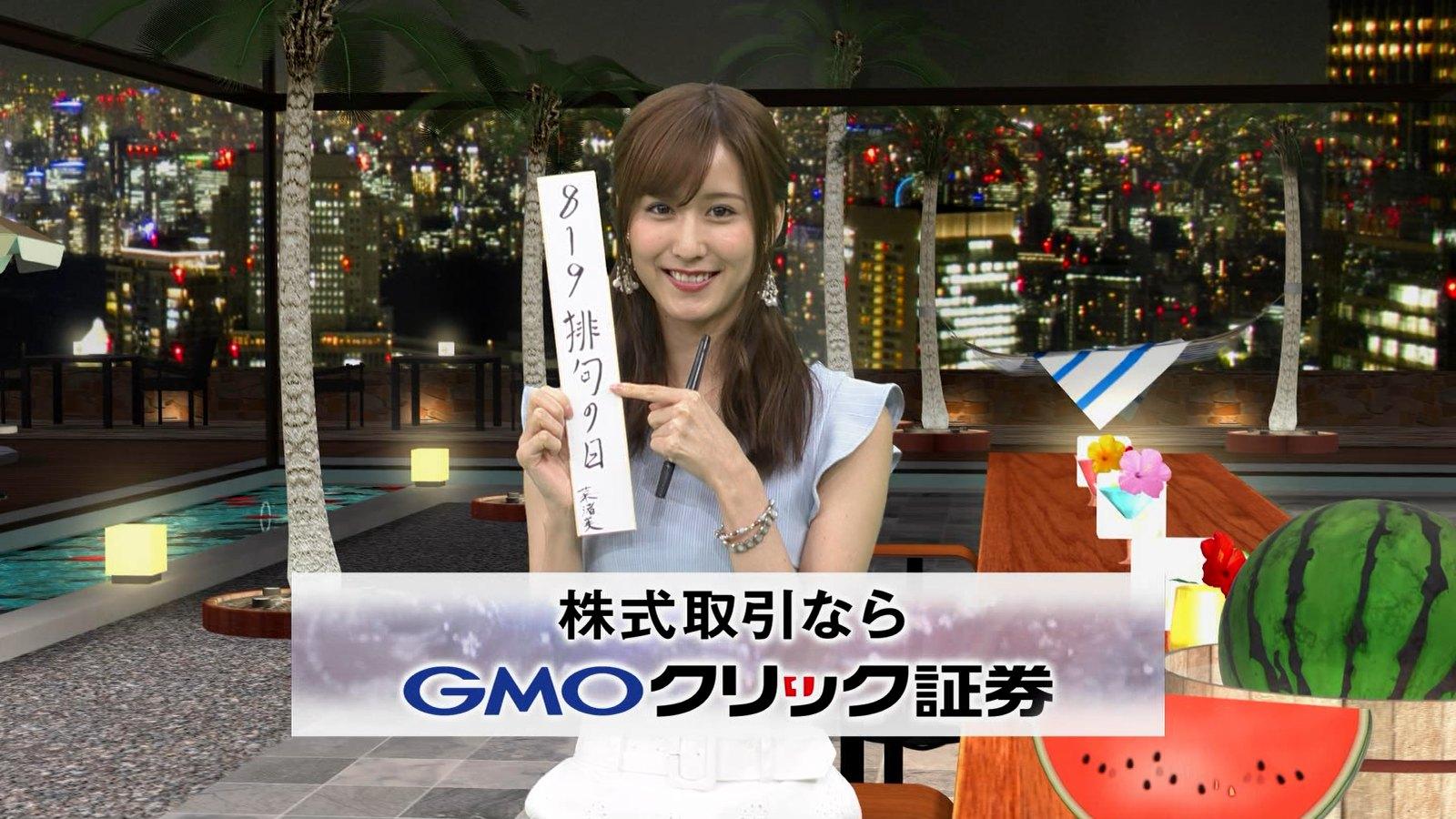 2019年8月19日放送された「ビジネス・クリック」に出演した阿部菜渚美さんのテレビキャプチャー画像-090