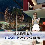 【画像】TBS「ビジネスクリック」の阿部菜渚美さん、可愛くてミニスカの太ももとあの三角の空間がエッチだと話題に???