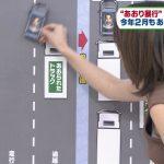 【画像】TBS「ひるおび!」出演の女子アナ・宇内梨沙さん、ノースリーブの隙間からおっぱいでブラジャーかインナーか論争???
