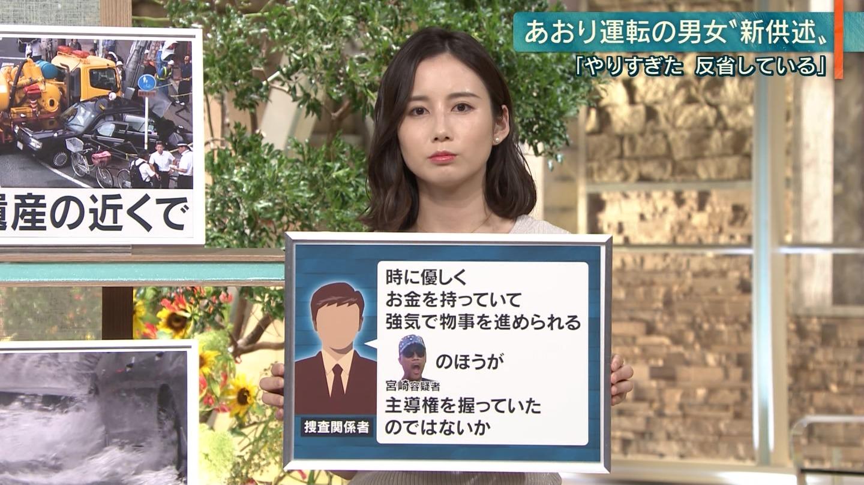 2019年8月21日にテレビ朝日で放送された「報道ステーション」のテレビキャプチャー画像-034