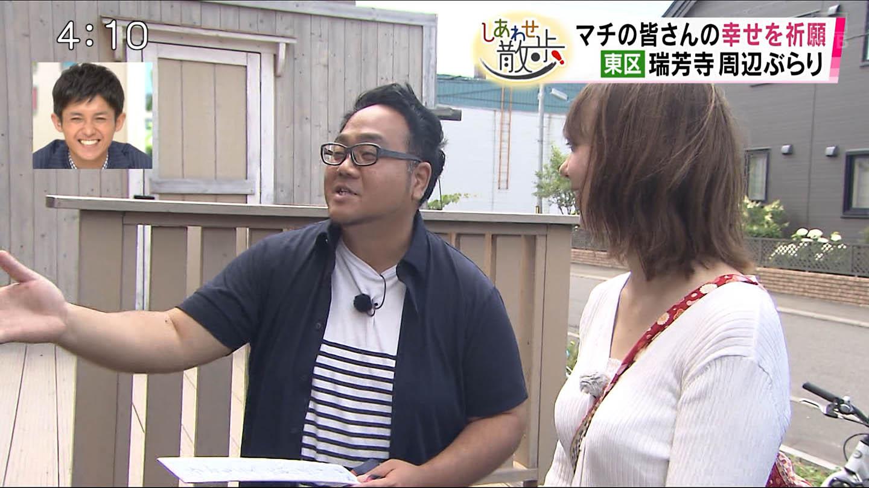 北海道テレビ・土屋まりさんの画像-006