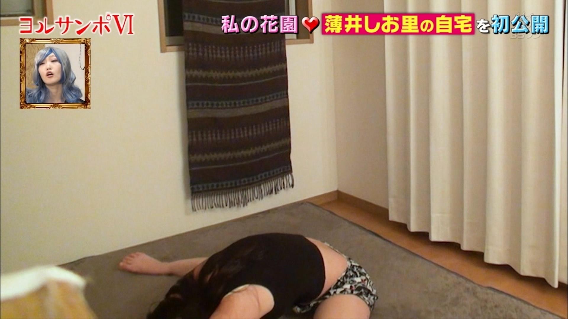 「橋本マナミのヨルサンポⅥ」に出演した薄井しお里さんの画像-022