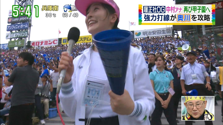 2019年8月23日に放送された「す・またん!」中村秀香さんのテレビキャプチャー画像-006