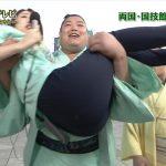 【画像】日テレ・滝菜月さん、お姫様だっこでおっぱい触られお尻をカメラに晒される🤣