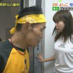 【画像・GIF】24時間テレビでマラソンを走った水卜麻美さんのおっぱいユサユサ😍😍😍