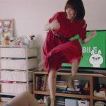 【画像・動画】本田翼さん、LINEモバイルのCMでスカートの中身が見えてるんじゃないかと話題に?