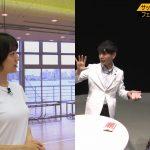 【画像】テレビ東京「FOOT×BRAIN」で女子アナ・鷲見玲奈さんとタレント・佐藤美希さんのダブルおっぱい😍😍😍