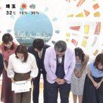【画像・GIF】フジテレビ・井上清華さん、ご挨拶したらブラジャーがチラっとご挨拶?