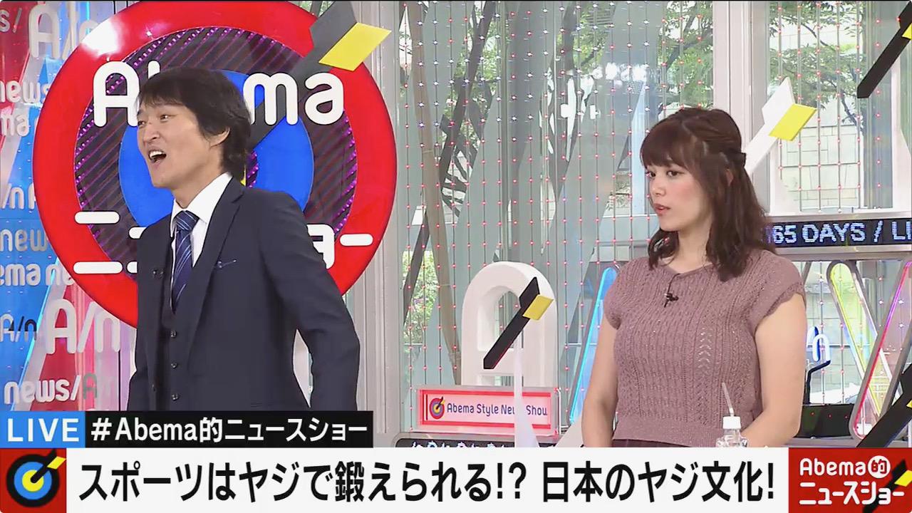 2019年9月1日に放送された「Abema的ニュースショー」に出演した三谷紬さんの画像-012