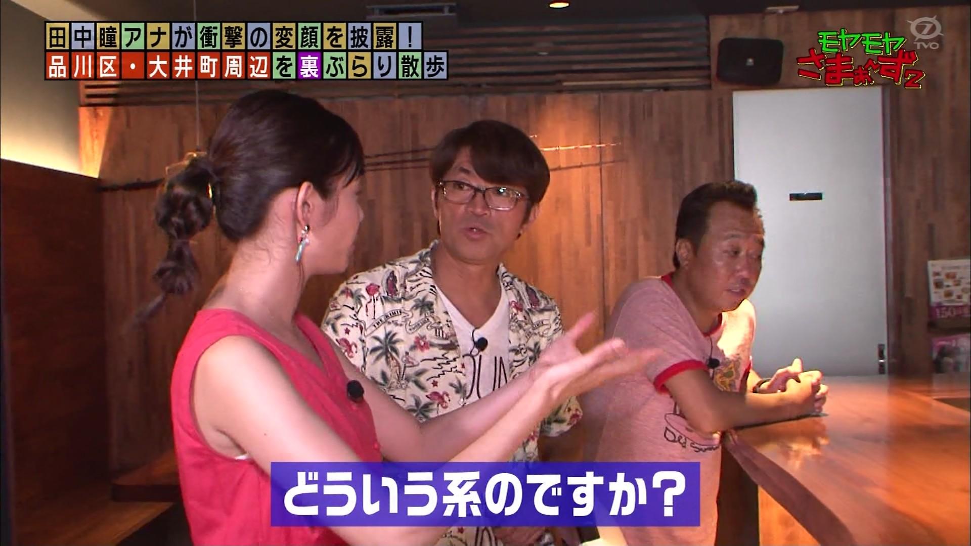2019年9月1日に放送された「モヤモヤさまぁ~ず2」田中瞳さんのテレビキャプチャー画像-021