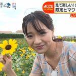 【画像・GIF】テレ東のカワイイ女性アナウンサー・森香澄さん、朝の番組でおっぱいがユサっと揺れる???