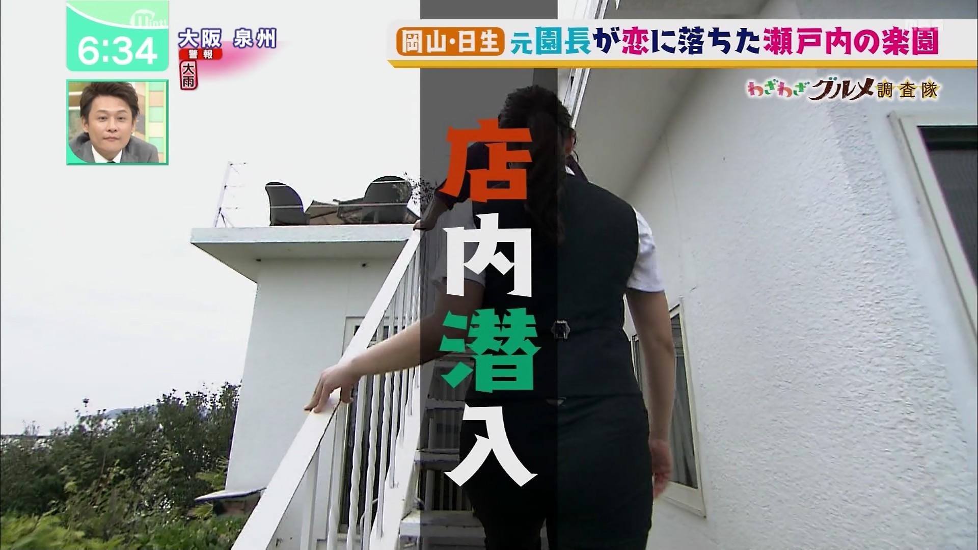 2019年9月4日のMBS「ミント!」出演・辻沙穗里さんの画像-021