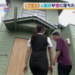 【画像】MBS女性アナウンサー・辻沙穂里さんのお尻がムチムチーンな「ミント!」???