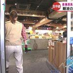 【画像】おはようコールABCの斎藤真美さん、ダサめの釣りスタイルでもお尻がエッチでめちょめちょカワイイ???