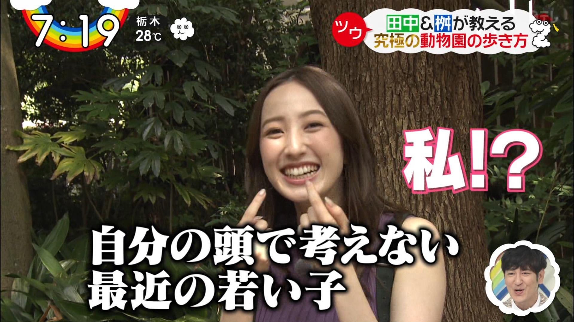 2019年9月5日「ZIP!」團遥香さんのテレビキャプチャー画像-108