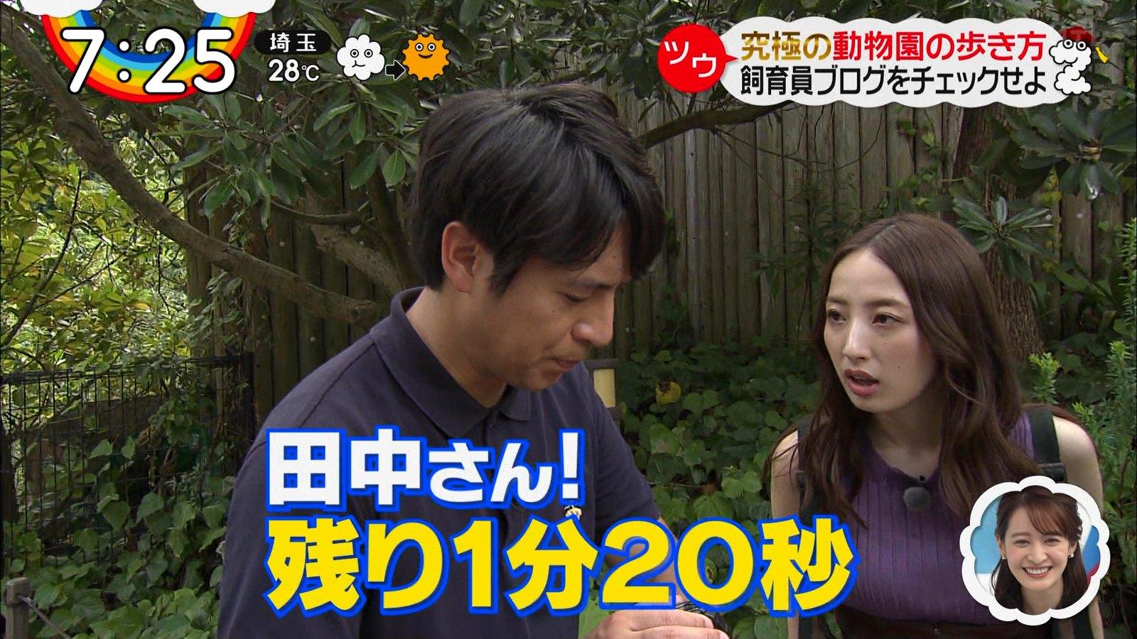 2019年9月5日「ZIP!」團遥香さんのテレビキャプチャー画像-274