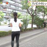 【画像・GIF】ズームイン!!サタデー・長沢美月さんのエチエチお尻と揺れるおっぱい???
