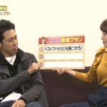 【画像】札幌テレビ放送女子アナ・大家彩香さんの横乳の形状まではっきりわかるエチエチおっぱい😍