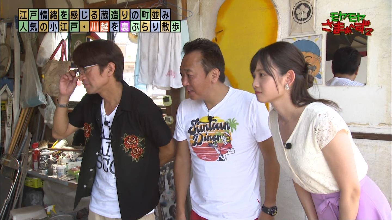 2019年9月8日モヤモヤさまぁ~ず2・田中瞳さんのテレビキャプチャー画像-032