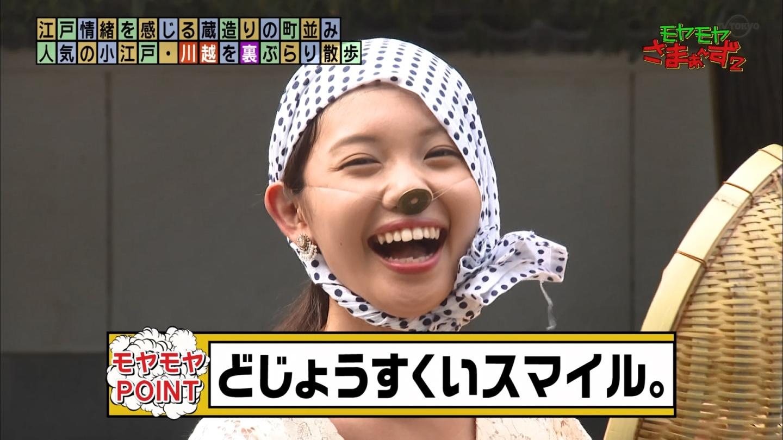 2019年9月8日モヤモヤさまぁ~ず2・田中瞳さんのテレビキャプチャー画像-043