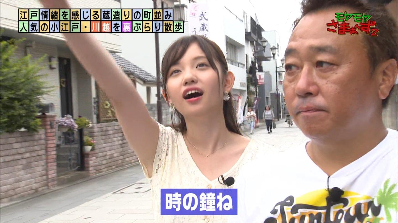 2019年9月8日モヤモヤさまぁ~ず2・田中瞳さんのテレビキャプチャー画像-018