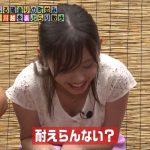 【画像・GIF】モヤモヤさまぁーず2のテレビ東京女子アナ・田中瞳さん、胸元や太もも付近が無防備にエッチで可愛い😍😍😍