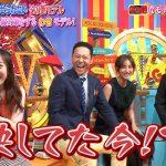 【画像・GIF】TBS女性アナウンサー・江藤愛さん、ワキチェックをしている所を映されて慌てる???