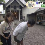 【画像】北海道テレビ女性アナウンサー・土屋まりさんの右おっぱいと左おっぱいが際立つパイスラ😍