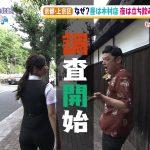 【画像】MBS女性アナウンサー・辻沙穂里さんの布がはちきれそうになっているムチムチお尻?