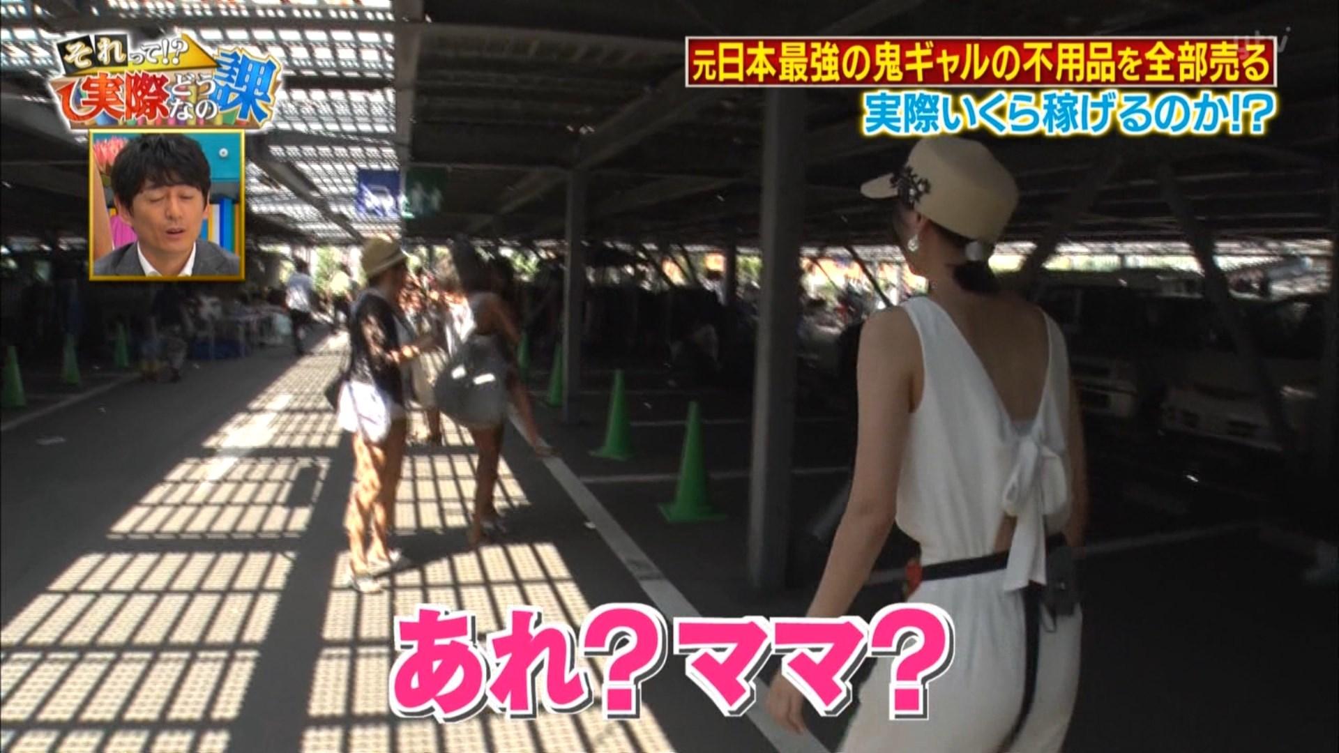 2019年9月11日に放送された「それって!?実際どうなの課」に出演したタレント・緑川静香さんのテレビキャプチャー画像-054
