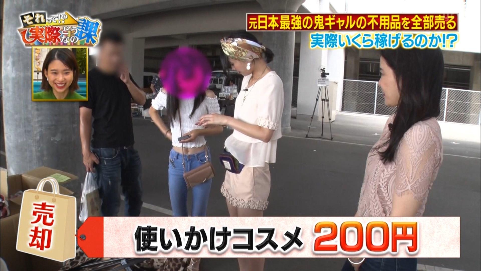 2019年9月11日に放送された「それって!?実際どうなの課」に出演したタレント・緑川静香さんのテレビキャプチャー画像-090