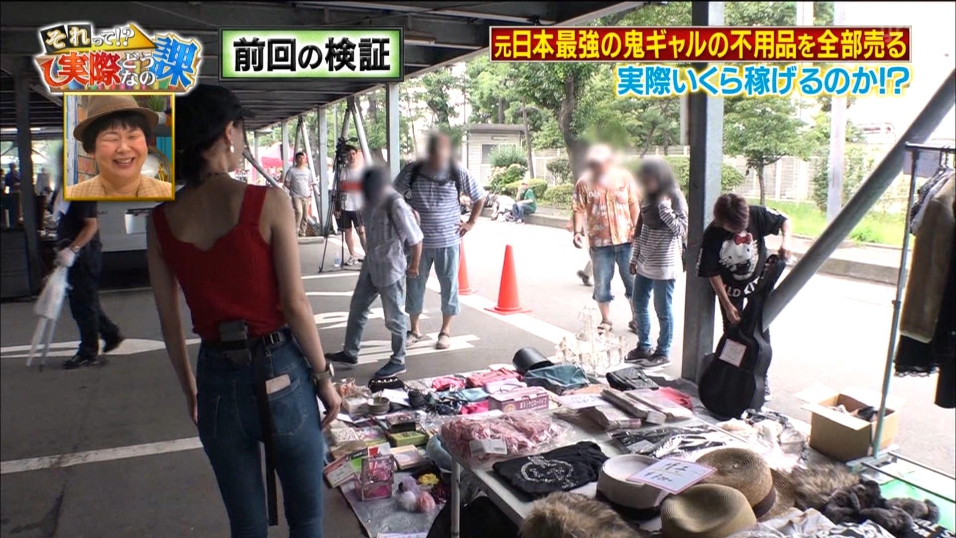 2019年9月11日に放送された「それって!?実際どうなの課」に出演したタレント・緑川静香さんのテレビキャプチャー画像-062