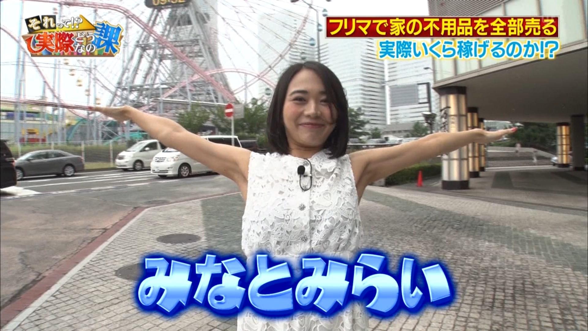 2019年9月11日に放送された「それって!?実際どうなの課」に出演したタレント・緑川静香さんのテレビキャプチャー画像-005