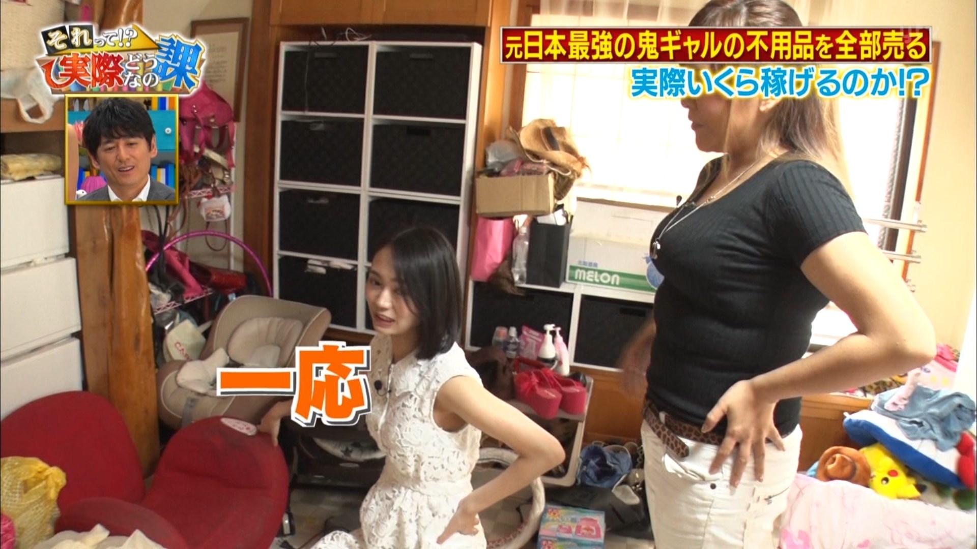 2019年9月11日に放送された「それって!?実際どうなの課」に出演したタレント・緑川静香さんのテレビキャプチャー画像-012