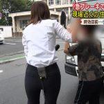 【画像】テレ朝「スーパーJチャンネル」で女子アナ・桝田沙也香さんのシャツおっぱいとピタピタがスゴいお尻?