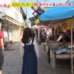 【画像】TBS「王様のブランチ」で熊井友理奈さんと山田菜々さんの入浴シーンやお尻がエチチ???