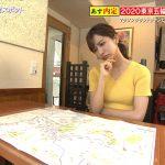 【画像・GIF】MGCおすすめ観戦スポットをお伝えするTBS女子アナ・田村真子さんのゆさゆさ乳揺れおっぱいがエッッッ?