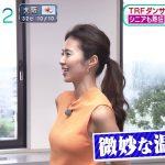 【画像・GIF】「おはよう朝日です」レポーター・安藤絵里菜さんのノースリーブワキと「ダレデモダンス」で揺れるおっぱいがエッッッ😍😍😍