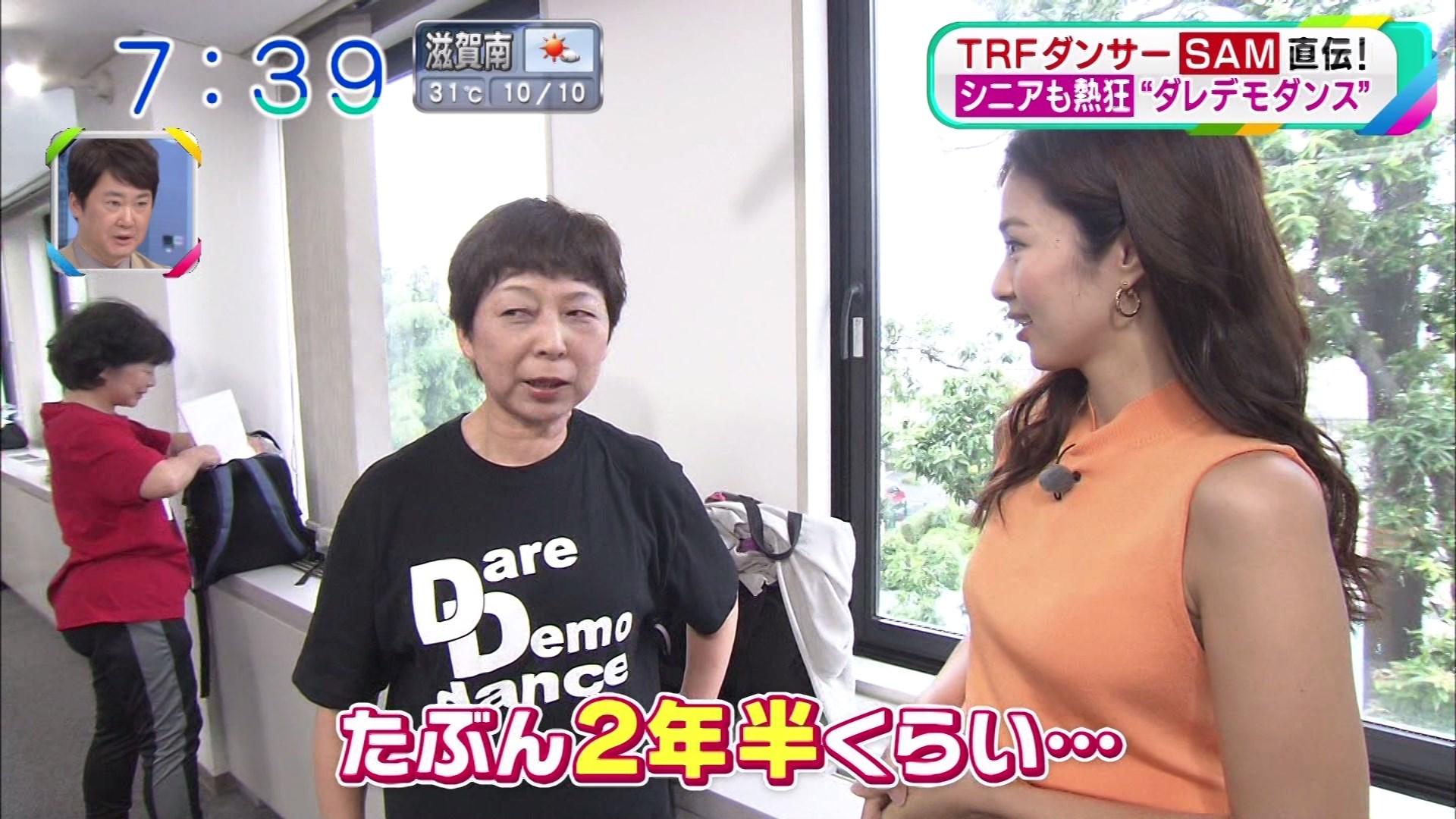 2019年9月16日に放送された「おはよう朝日です」に出演した安藤絵里菜さんのテレビキャプチャー画像-035