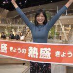 【画像】報道ステーションでスポーツニュースをお伝えする女子アナ・竹内由恵さんのおっぱいが熱盛😍😍😍