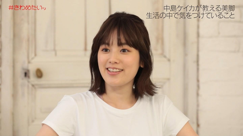 2019年9月17日にフジテレビで放送された「#きわめたいッ」のテレビキャプチャー画像-152