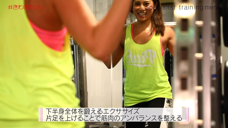 2019年9月17日にフジテレビで放送された「#きわめたいッ」のテレビキャプチャー画像-159