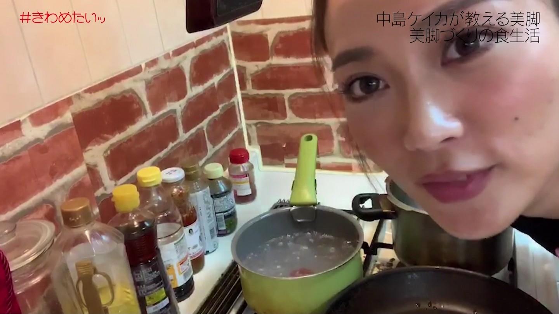 2019年9月17日にフジテレビで放送された「#きわめたいッ」のテレビキャプチャー画像-257