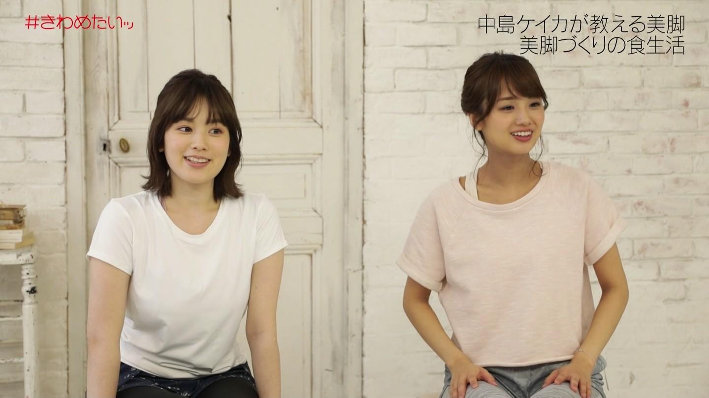 2019年9月17日にフジテレビで放送された「#きわめたいッ」のテレビキャプチャー画像-317