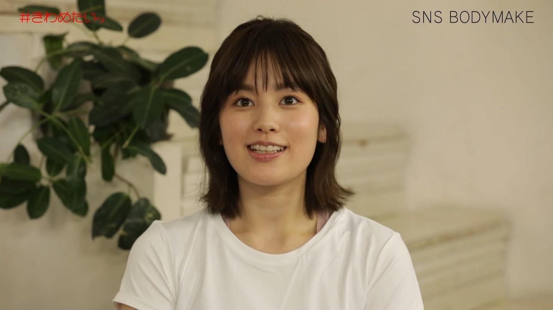 2019年9月17日にフジテレビで放送された「#きわめたいッ」のテレビキャプチャー画像-327