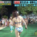 【画像】テレビ東京「家、ついて行ってイイですか? 」でギャルとマッマの水着姿と乳頭ギリギリ胸チラおっぱい?