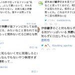【話題】ジャニヲタ「これはオタクと綾子の問題、外野は黙っとけ!」…ファンって客席じゃね????