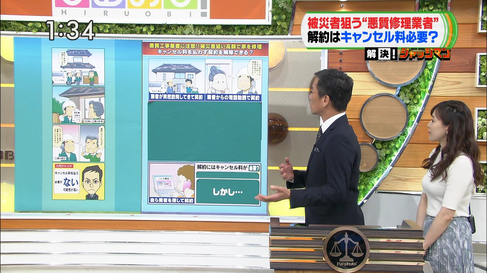 2019年9月19日に放送された「ひるおび!」に出演した女性アナウンサー・江藤愛さんのテレビキャプチャー画像-030