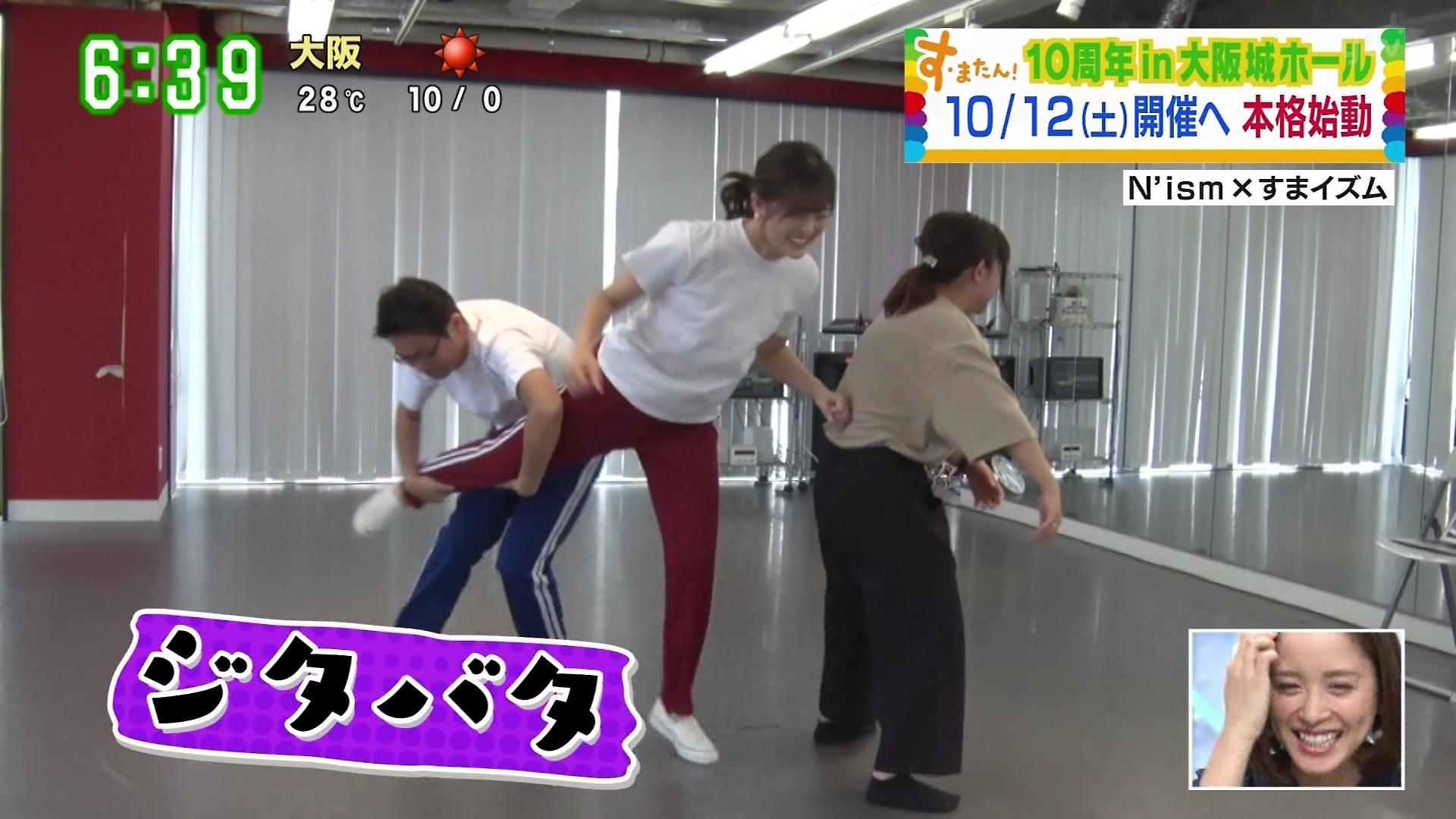 2019年9月18日に放送された「朝生ワイドす・またん!」に出演した諸國沙代子さんと中村秀香さんのテレビキャプチャー画像-056