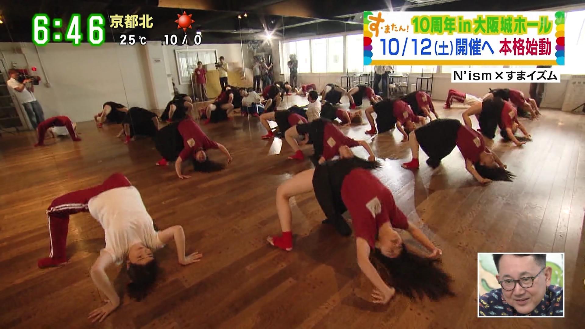 2019年9月18日に放送された「朝生ワイドす・またん!」に出演した諸國沙代子さんと中村秀香さんのテレビキャプチャー画像-204